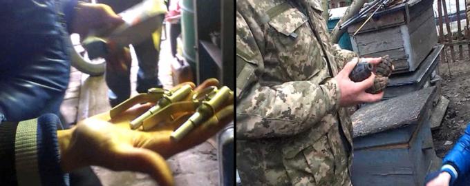 Фото: пресс-служба ГУ МВД Украины в Харьковской области.