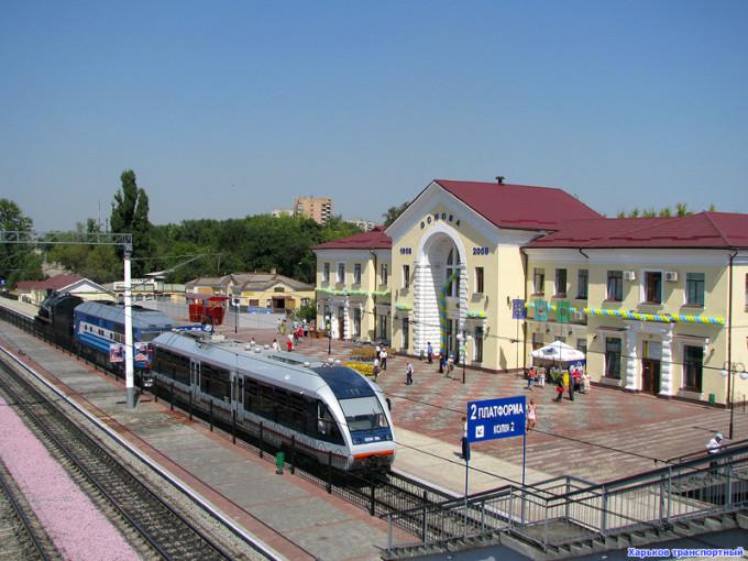 станция основа