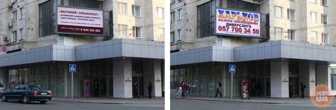 Фото: «Комсомольская правда в Украине».