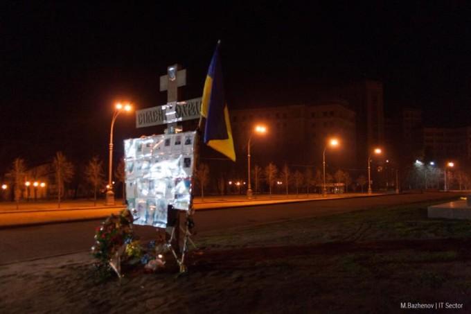 стенд в память о погибших площадь свободы