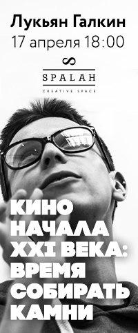 Лукьян Галкин