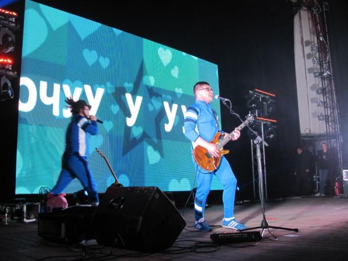 Dzidzio в Харькове 23.04.2015