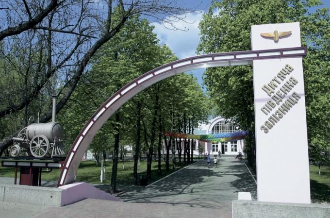 Детскую железную дорогу в Харькове открыли 3 ноября 1940 года