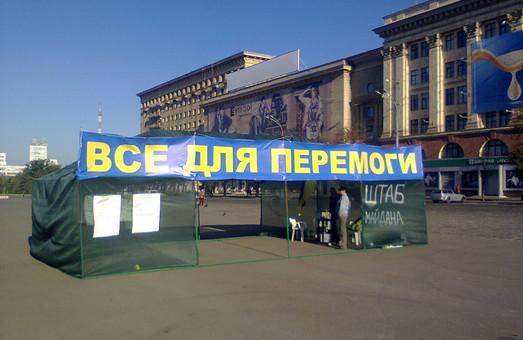 палатка_Евромайдан