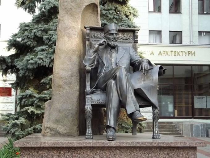 Памятник Бекетову, Харьков
