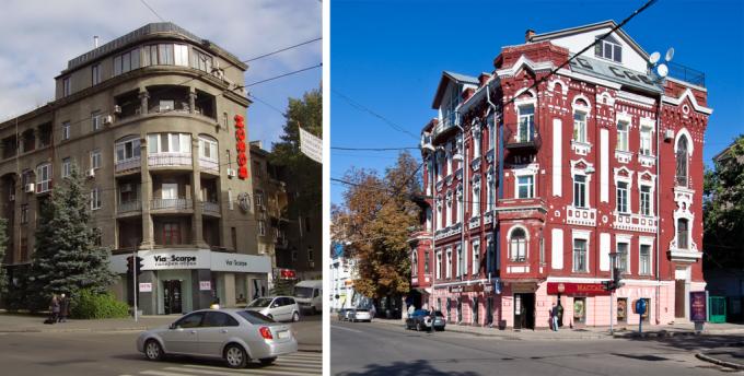 """""""Найди кондиционер"""". Уровень """"Easy"""" - улица Сумская, 124 и Петровского 19/67."""