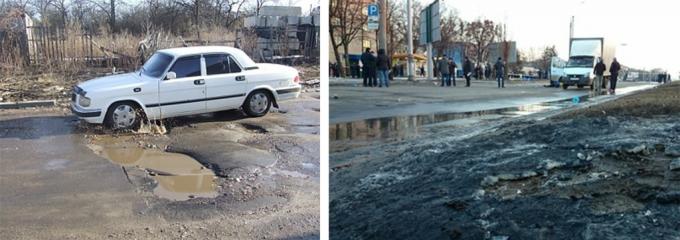 Харьковские дороги