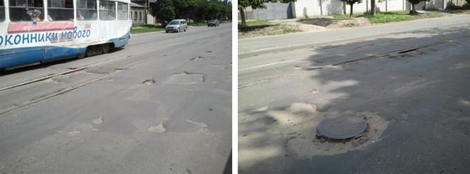 Харьков. Улица Октябрьской революции.