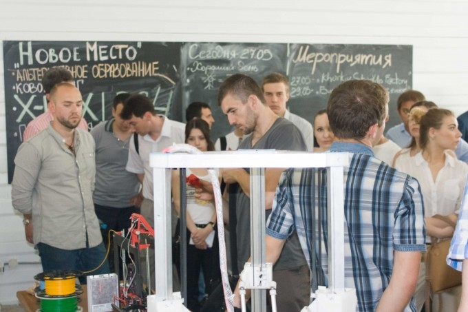 Kharkiv Startup Factory_27.05.15_jpg_small  (8)