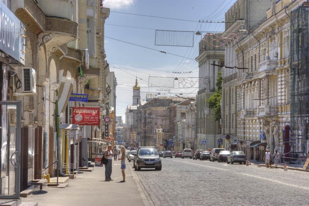 улица Сумская