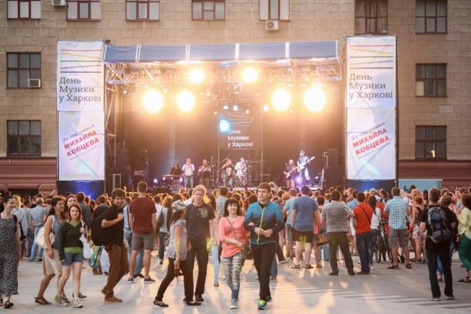 День музыки в Харькове 2015