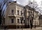 muzej-narodnogo-iskusstva