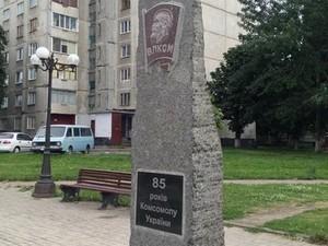 памятник_комсомольцам