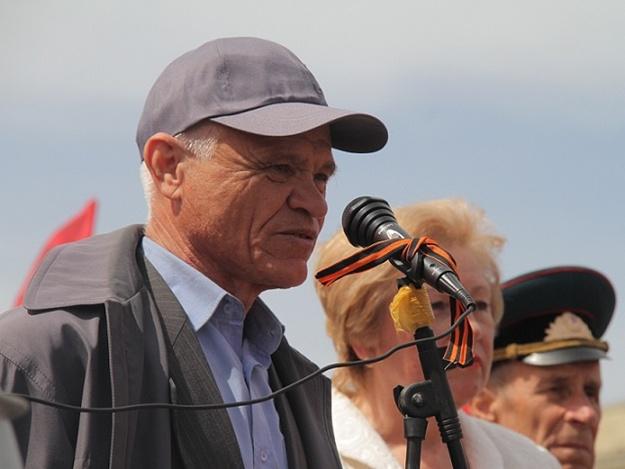 Фото с сайта press-post.net.