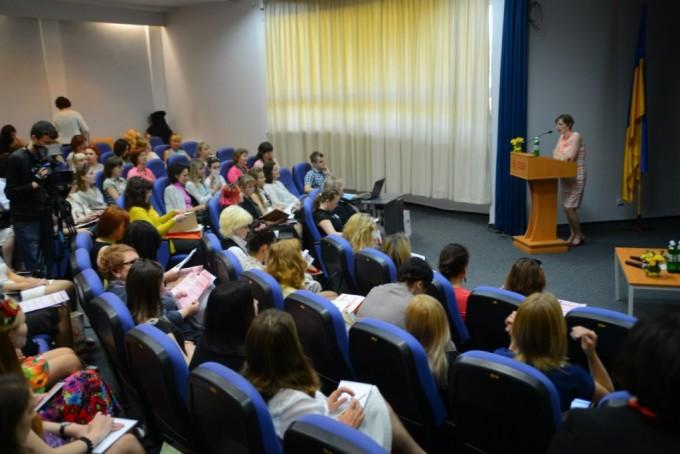 Форум для женщин-предпринимателей «Украинки в Бизнесе»
