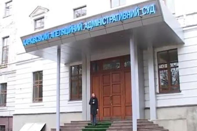 окружной админ суд