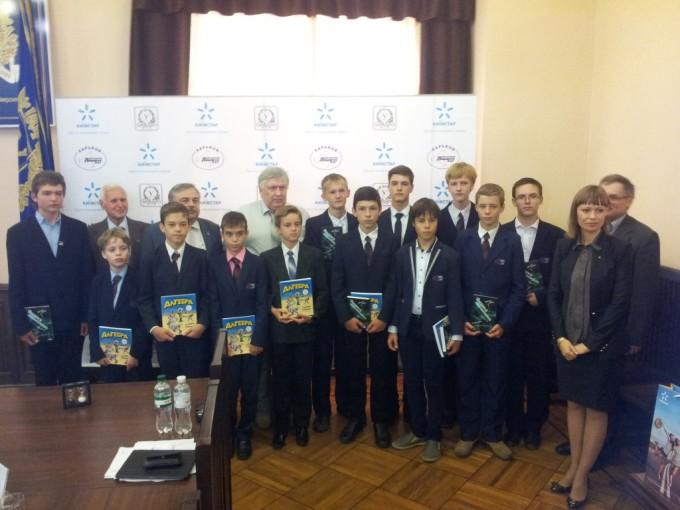 800 школьников Харькова приняли участие в физико-математической Олимпиаде «Научные старты», которую поддержал Киевстар