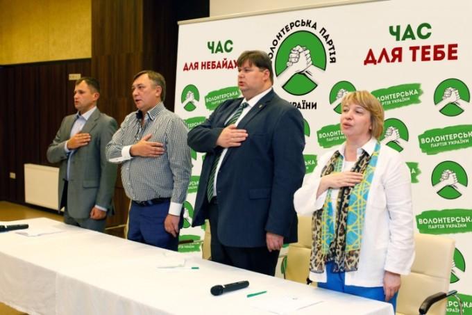 Балута и Горяинов поведут кандидатов от Волонтерской партии в  областной и городской советы