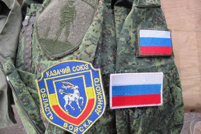 Фото: пресс-служба Государственной пограничной службы Украины.