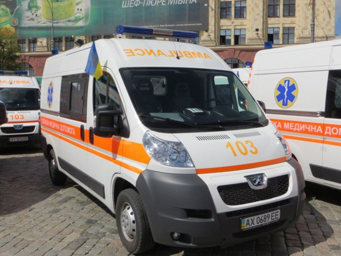 Скорая помощь Харьков