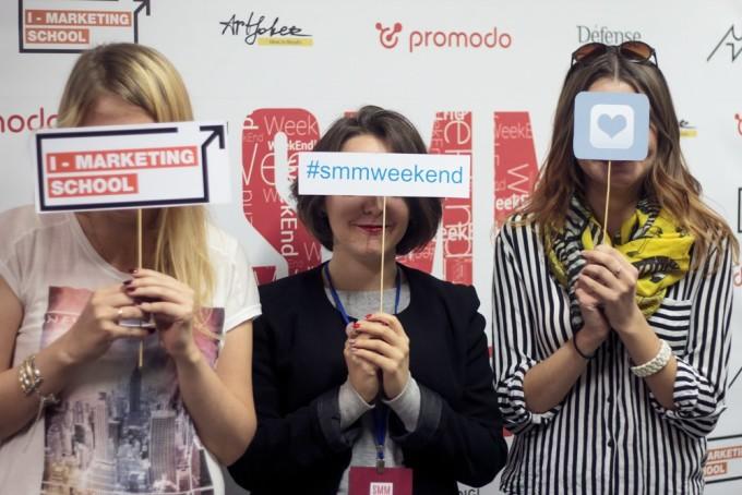 SMM-Weekend Харьков