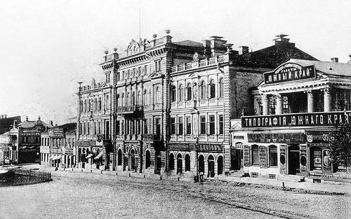 Городская дума Харькова