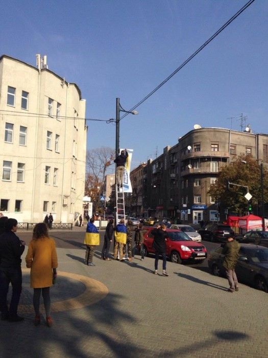 Фото: Гражданский корпус «Азов».