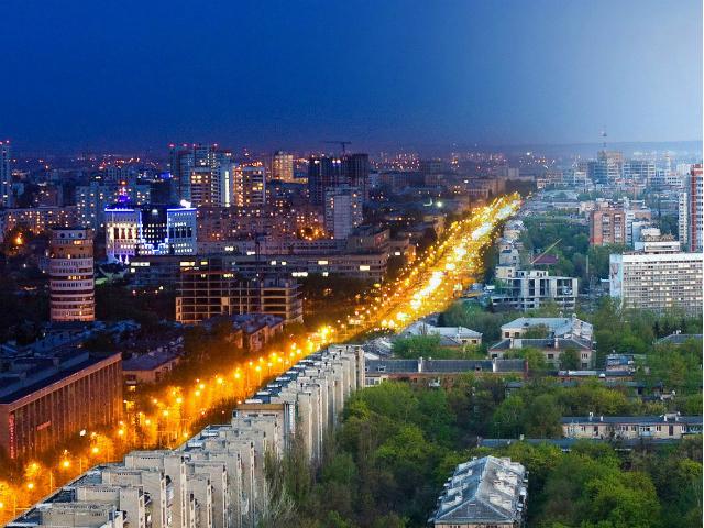 Фото: streets-kharkiv.info