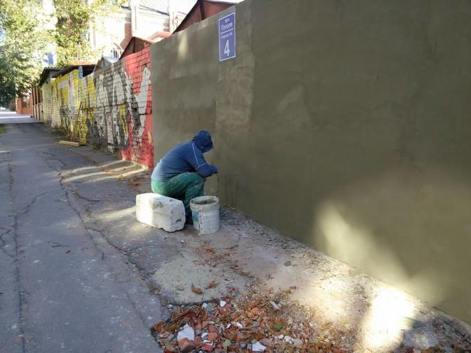 Часть стрит-арта по улице Гоголя уже заштукатурили...