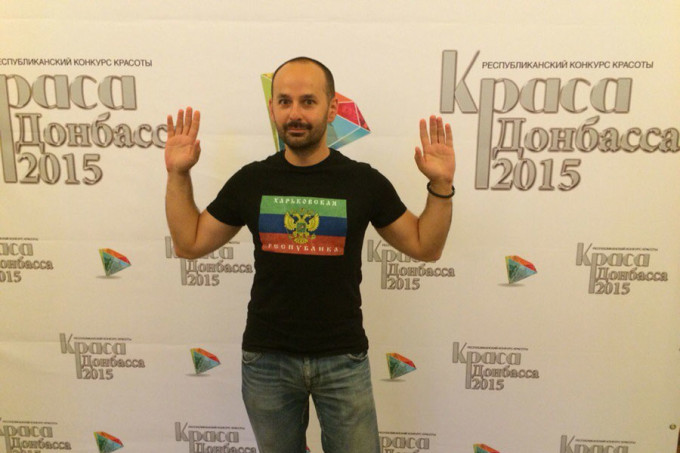 """""""Краса Донбасса"""" Костя Долгов получил назначение. Фото из соцсети."""