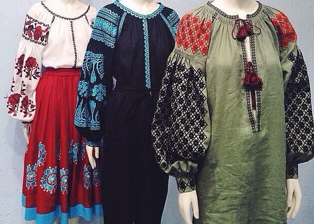 купить в Киеве