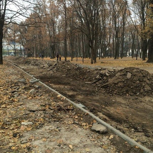 Ремонт дороги от ХНАТОБа до каскада. Фото: vk.com/h_kharkov