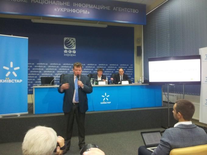 П. Чернышов, Президент Киевстар. Киев. 6.11.2015