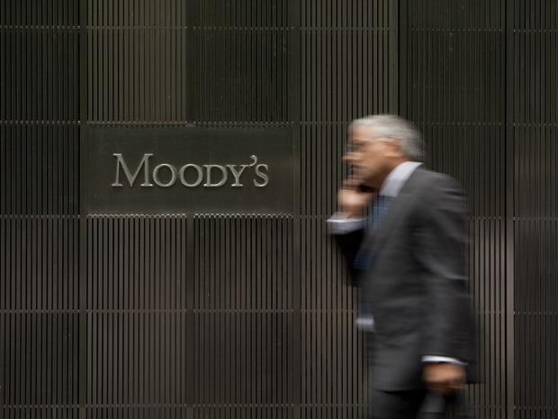 По данным агентства Moody's кредитный Харькова повысился