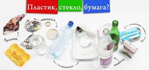 Фото: rodovid.me