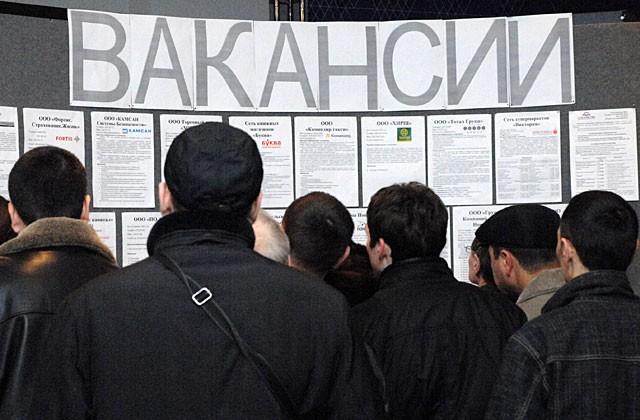 Безработица в Харькове: где ищут работу жители города