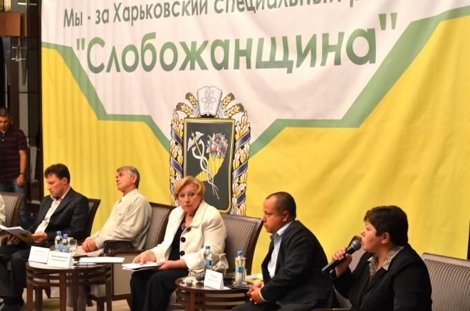 Фото: www.rbc.ua