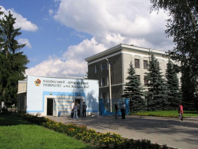 Фото: kharkov-online.com