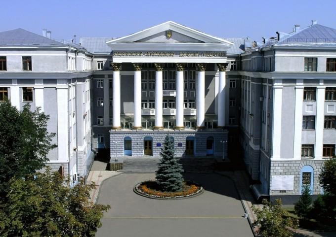 Фото: mer-ua.com