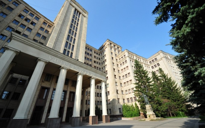 Фото: kharkov.ru.ircha.net