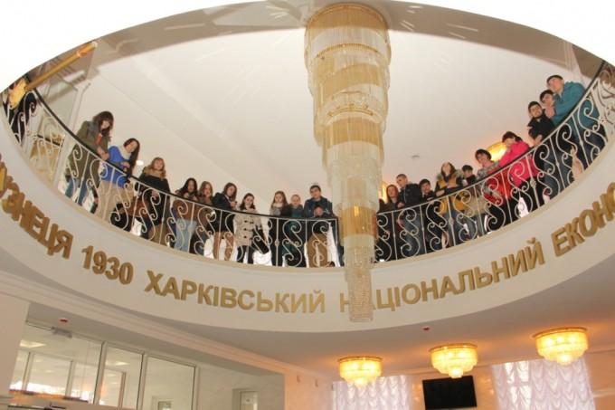 Фото: www.fsf.hneu.edu.ua