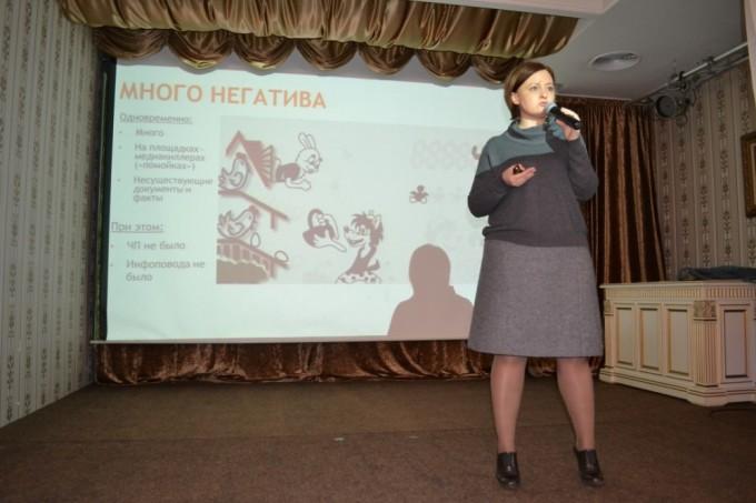 Head of PR and GR servise в Agama Communication Ирина Золотаревич