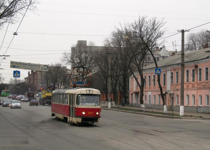 Фото: gortransport.kharkov.ua