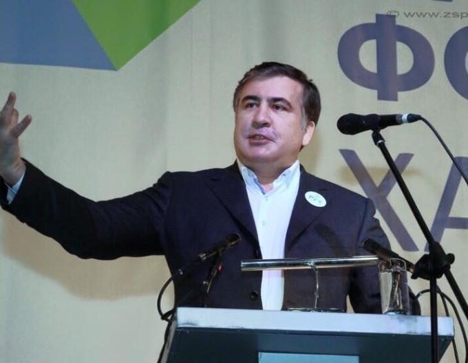 форум в Харькове