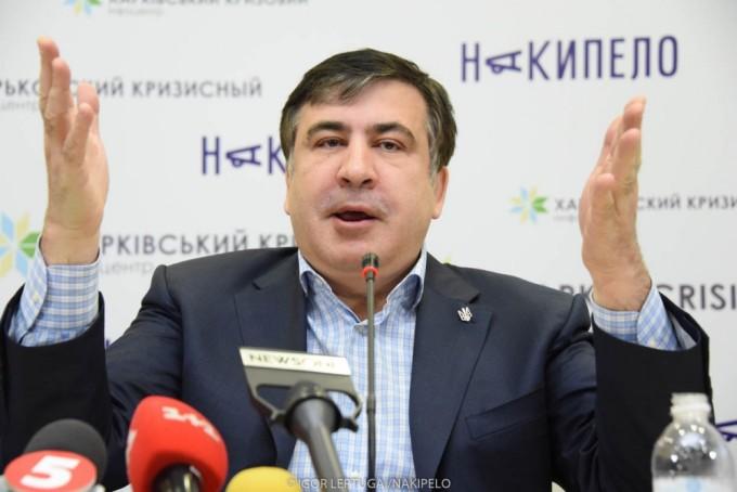 визит в Харьков