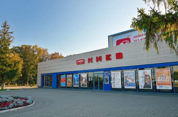 Фото: kinoland.com.ua