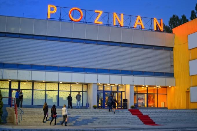 "Кинотеатр ""POZNAN"". Фото: kinoland.com.ua"