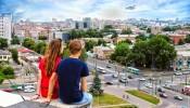 Интересные факты о жизни города