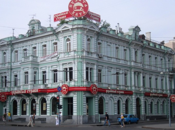 Фото: myclub.org.ua