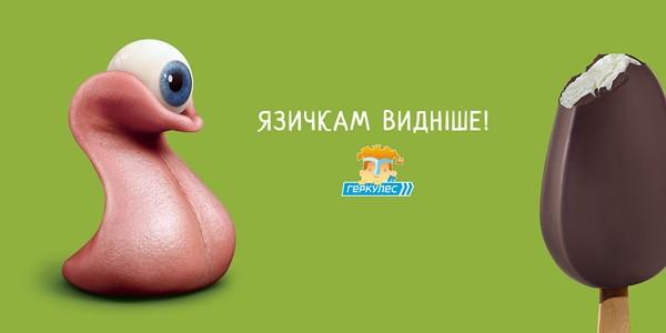 tongu_eye-p